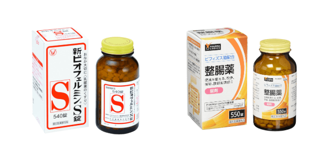 Pharma choice(ファーマチョイス)の整腸剤を解説