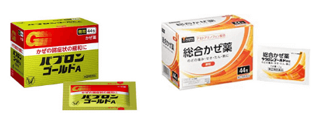 Amazon Pharma choiceの風邪薬ラクロンゴールド