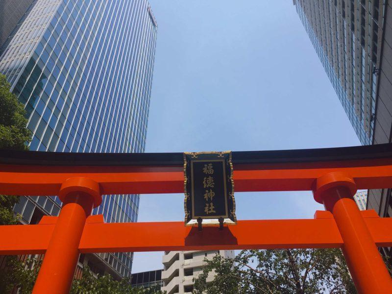 くすりミュージアムは日本橋本町にある