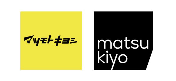 マツモトキヨシのオリジナルブランド